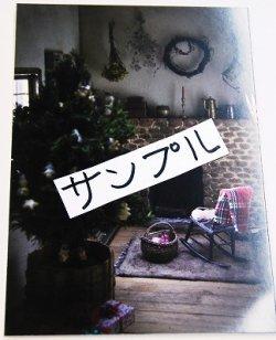 画像1: ポストカード:聖夜A