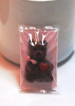 画像1: くまチョコレート