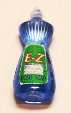 画像1: 販売終了:洗剤:ブルー