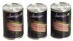 画像1: Asparagus
