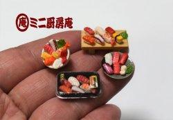 画像3: お寿司屋さん