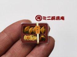 画像4: 中華料理