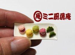 画像3: いっぷく亭の甘味やさん