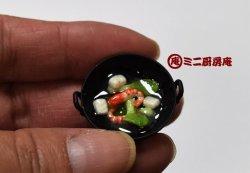画像2: 中華料理