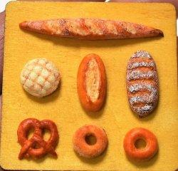 画像1: パン屋さんBタイプ