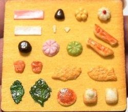画像1: いっぷく亭の甘味やさん