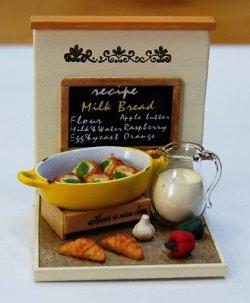 画像1: Discontinue・販売終了:ミニL:黄色鍋