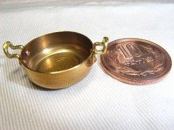 画像1: Discontinue・制作終了:両手ソースパン型真鍮鍋